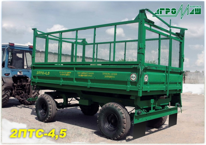 """Tractor trailer """"2PTS-4,5"""""""
